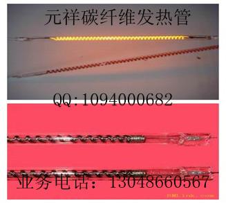 连云港碳纤维电热管