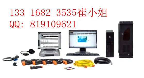 宝马专业维修设备\诊断设备\单机版\工程师版