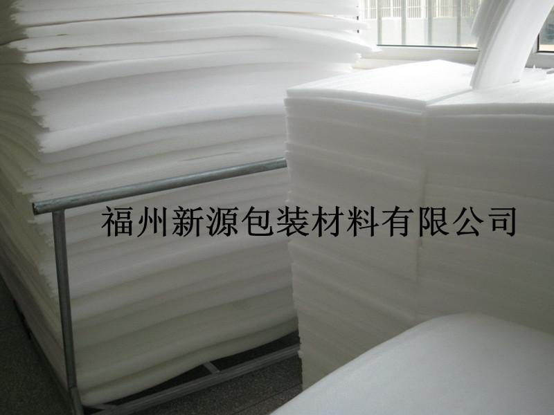 供应福州、闽清、长乐、福清、莆田EPE珍珠棉板材、卷材、切片