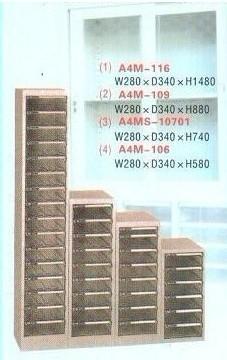 全国热销最高性价比A4M-218D文件柜文件箱