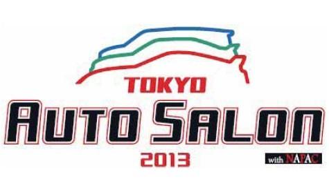 2013日本东京改装车展(tokyo auto salon 20