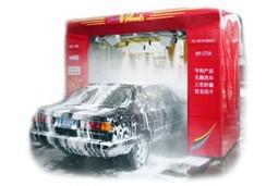 电脑洗车机由东源自动化设备制造公司