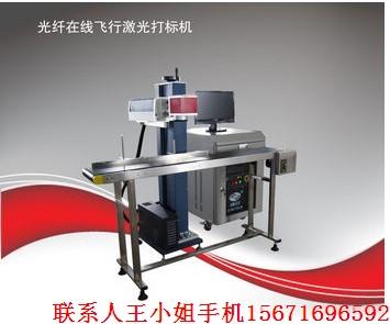 惠州佛山光纤激光打标机、脉冲光纤激光打标机
