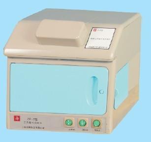 ZF-7暗箱式三用紫外分析仪价格报价,四用紫外分析仪批发供应上海
