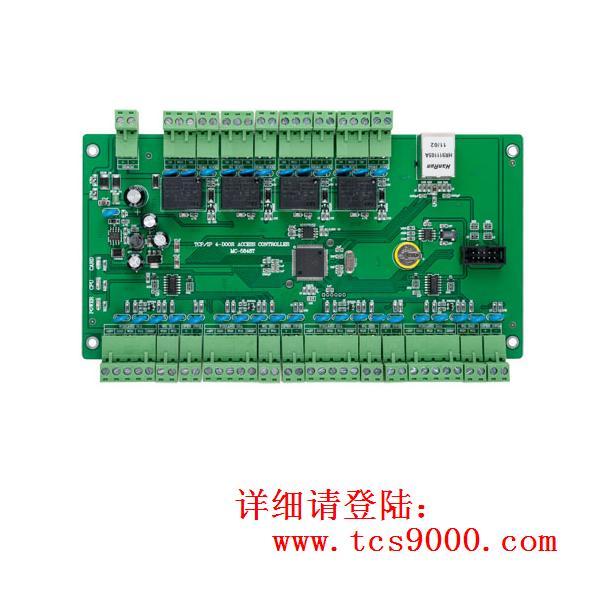 TCP/IP网络四门双向门禁控制器MC-5848T