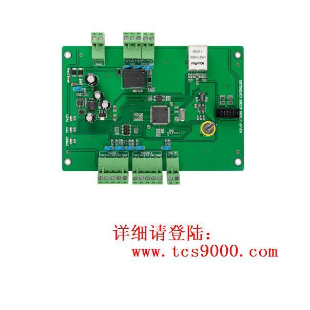 TCP/IP网络单门双向门禁控制器MC-5812T