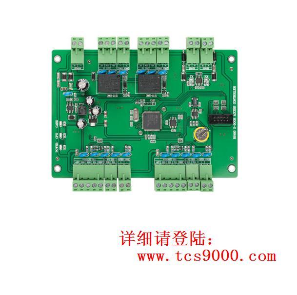485网络双门双向门禁控制器MC-5824R
