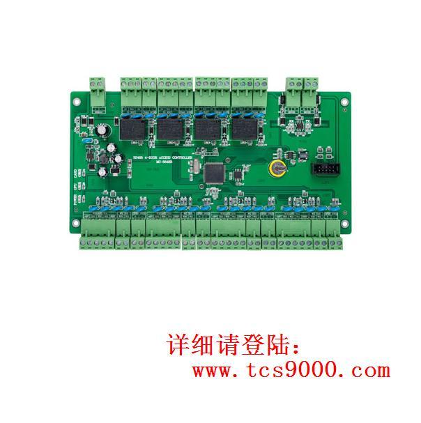 485网络四门双向门禁控制器MC-5848R