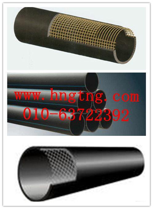 钢丝网骨架聚乙烯复合管 钢丝网骨架塑料复合管  HNGTNG钢丝
