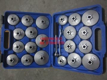 23件帽式碟式机油滤清器扳手/机油格扳手套装/汽车维修工具套装