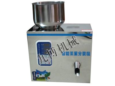 广州铁观音专用分装机