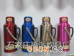 石家庄不锈钢保温瓶厂家|石家庄不锈钢保温瓶供应商