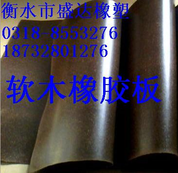 软木橡胶  品质优良价格低廉