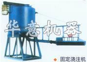 华意蒸压加气混凝土机械品质的保障
