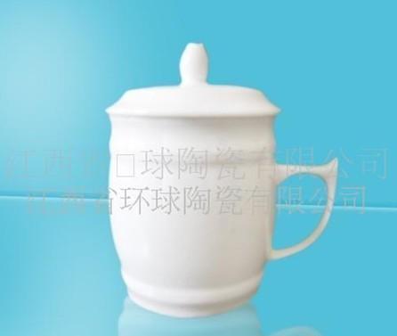 高档陶瓷杯