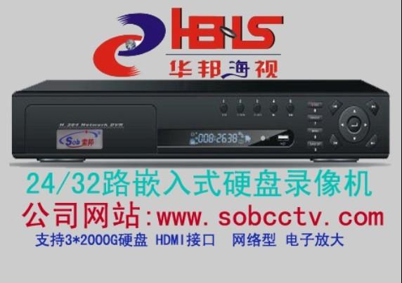 嵌入式D1硬盘录像机