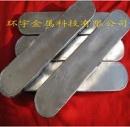 锡基合金 铅基合金 铝合金 锌合金滑块垫块