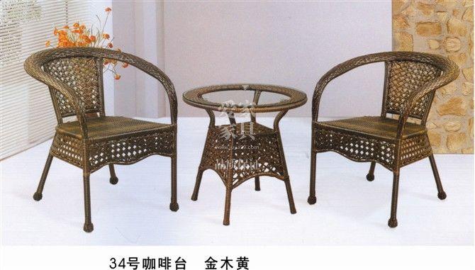仿藤家具|塑料仿藤|休闲藤椅