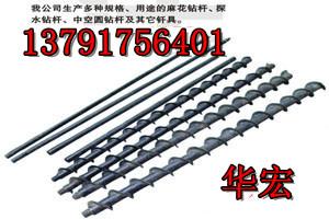 探水钻杆  麻花钻杆 岩石钻杆 防突钻杆 螺旋钻杆配件 价格