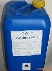 进口纳尔科杀菌剂、阻垢剂、膜清洗剂
