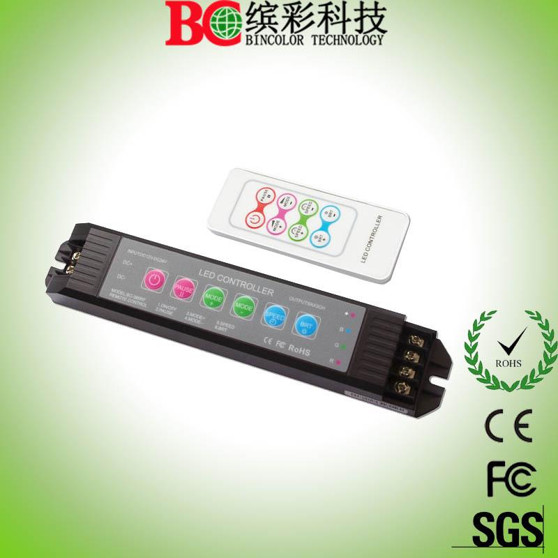 供应-RGB控制器