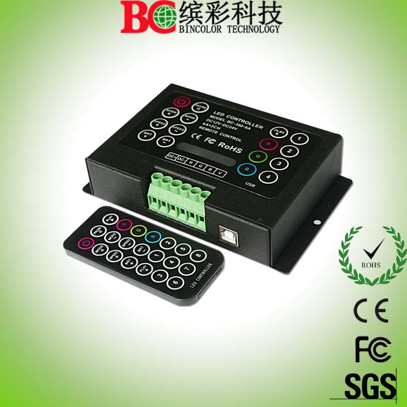 供应-DIY型RGB控制器