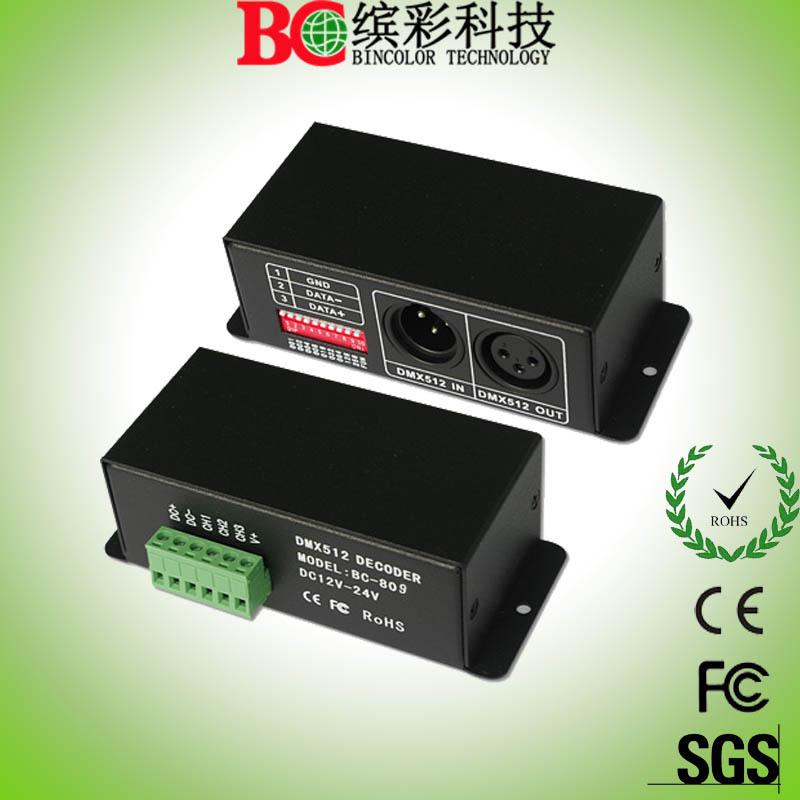 DMX512解码器