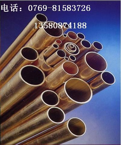 紫铜管,红铜管,合金管现货销售