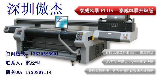 艺术玻璃打印机 深圳傲杰 平板印刷机 郑州平板打印机