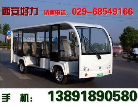 主营产品-电动观光车-西安好力电动观光车HAOLI