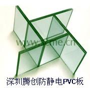 抗静电PVC,高透明防静电PVC板材