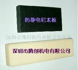 日本进口黑色抗静电PA棒MC501CDR9