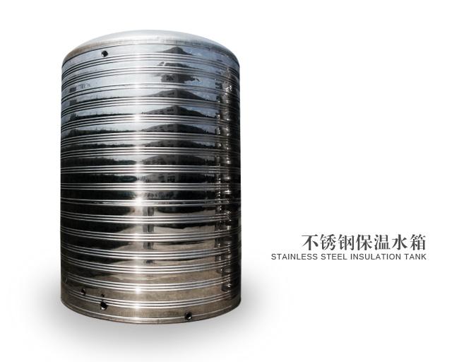 日兴专供塑料水罐不锈钢水罐