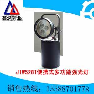 JIW5281便携式多功能强光灯