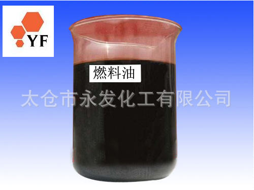 太仓燃料油昆山燃料油苏州燃料油上海燃料油 柴油