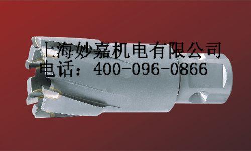 大量批发日本原装进口钢轨钻头