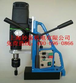 供应TAP30进口磁座钻,专业钻孔机