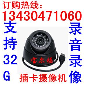 监控摄录一体机 TF卡插卡摄像头