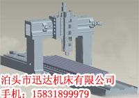 河北龙门加工中心光机 定梁光机 龙门结构件