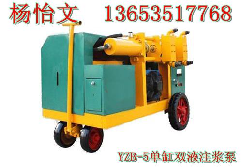 晋华光优质高压注浆泵 单缸双液注浆泵