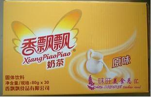 广州市友康贸易责任有限公司的形象照片