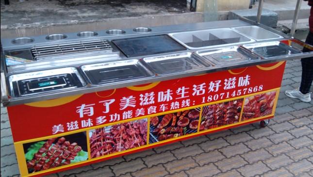 武汉烧烤车