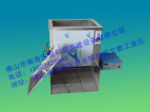 供应【品质保障 信誉第一】广东佛山不锈钢外壳 单槽式超声波清洗机