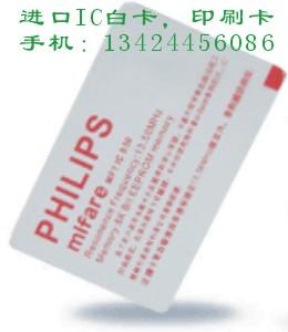飞利浦IC卡生产厂家