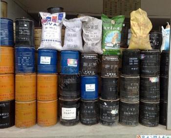 高价回收库存直接染料、酸性染料、还原染料、阳离子染料、分散染料等