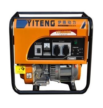供应3kw小型汽油发电机|家庭停电备用|网吧专用发电机