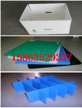 台州塑料中空板,台州PP中空板