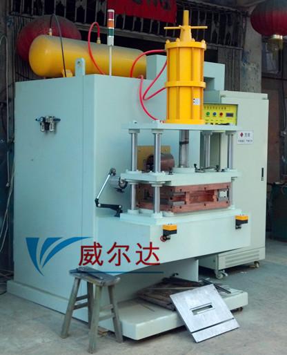 大功率电容储能式点凸焊机|储能点凸焊机|多凸点大功率储能凸焊机