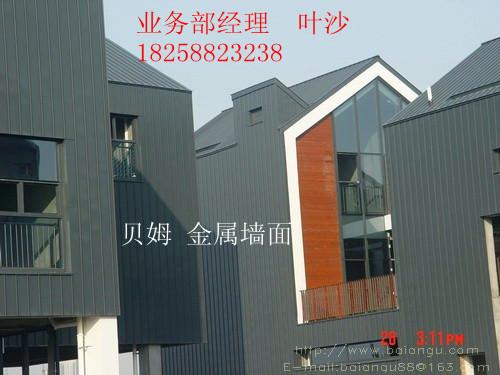 铝镁锰板钛锌板金属幕墙 国内最专业的设计加工安装咨询公司