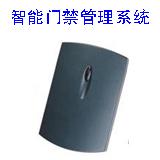 IC/ID联网型门禁JYP-M-005-IC/ID